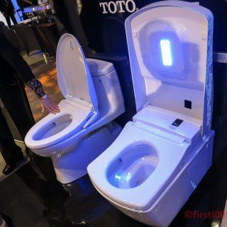 Toto UV Toilet