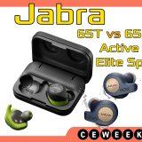 Jabra Earbuds CE Week 2018