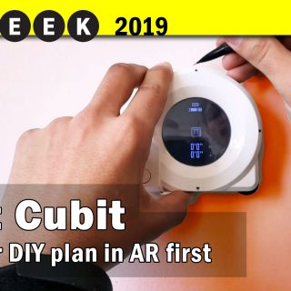 Plott Cubit @CE Week 2019