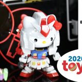 Bluefin at Toy Fair 2020